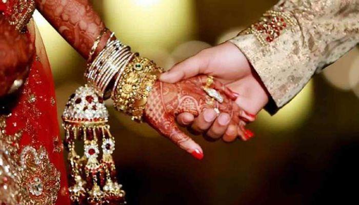 যেসব নারী-পুরুষকে বিয়ে বৈধ নয় ইসলামে