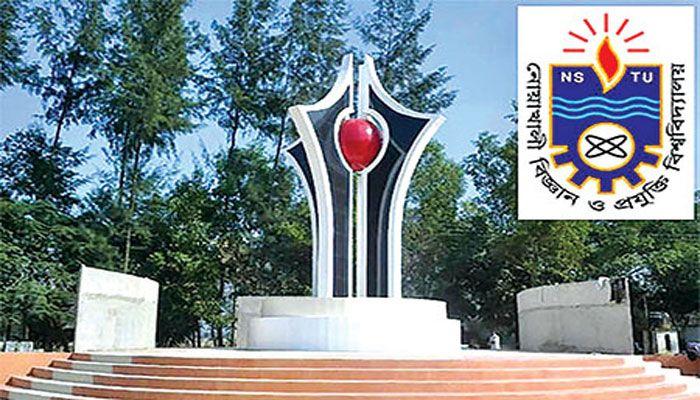 নোবিপ্রবিতে শিক্ষকের উপর হামলা ও সংঘর্ষের ঘটনায়  ৪১শিক্ষার্থীকে বিভিন্ন ধরণের শাস্তি
