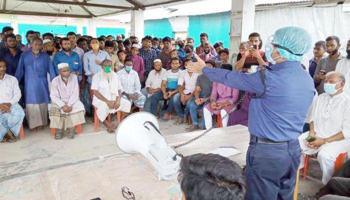 কোম্পানীগঞ্জের গাংচিলে পুলিশ ফাঁড়ি স্থাপন