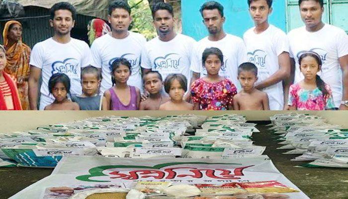 ২৪০টি পরিবারের মাঝে করমবক্স বাজার যুবসমাজ ঈদ উপহার