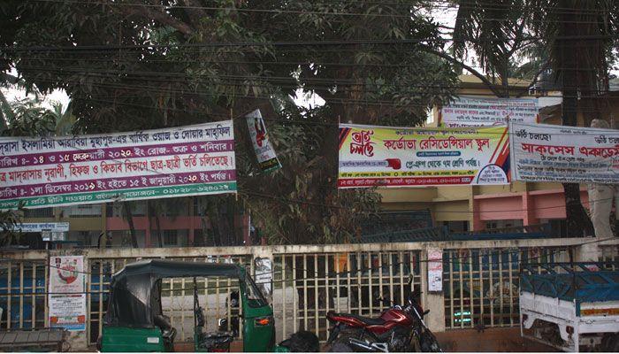 কোম্পানীগঞ্জে অননুমোদিত মানহীন শিশু শিক্ষা প্রতিষ্ঠানের সয়লাব