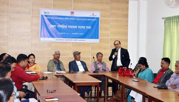 নোয়াখালী জেলা নাগরিক সহায়তা আহবায়ক কমিটি গঠিত