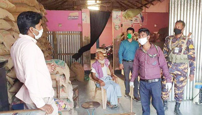 নোয়াখালীতে ষোল ব্যাবসা প্রতিষ্ঠানকে জরিমানা