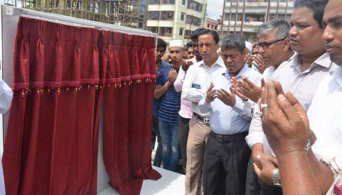 নোয়াখালী শহরে সুপেয় পানি সংকট দূর করার লক্ষ্যে নির্মাণ হচ্ছে ভূ-গর্ভস্থ পানি শোধনাগার