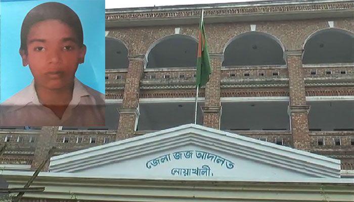 সেনবাগে কিশোর হত্যা মামলায় তিন আসামীর যাবজ্জীবন