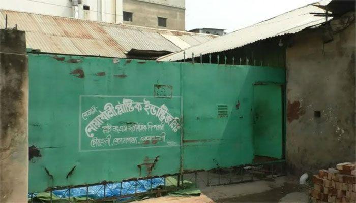 বেগমগঞ্জ বিসিকে চাঁদা না পেয়ে কারখানার মালামাল লুট